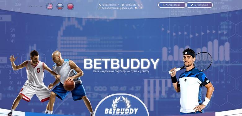 Betbuddy
