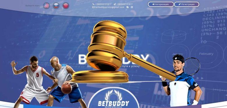 Betbuddy.ltd - scam! Compensation paid.