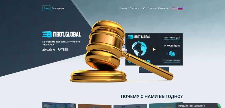 Hyip monitoring украина