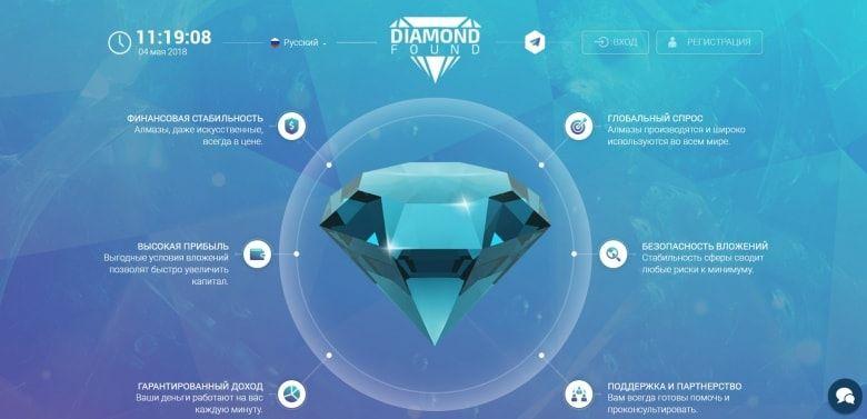 Diamond found