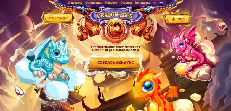 Dragon Eggs Biz