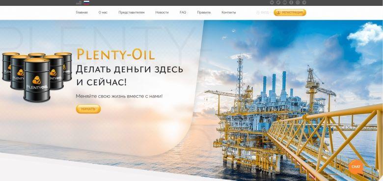 Plenty Oil