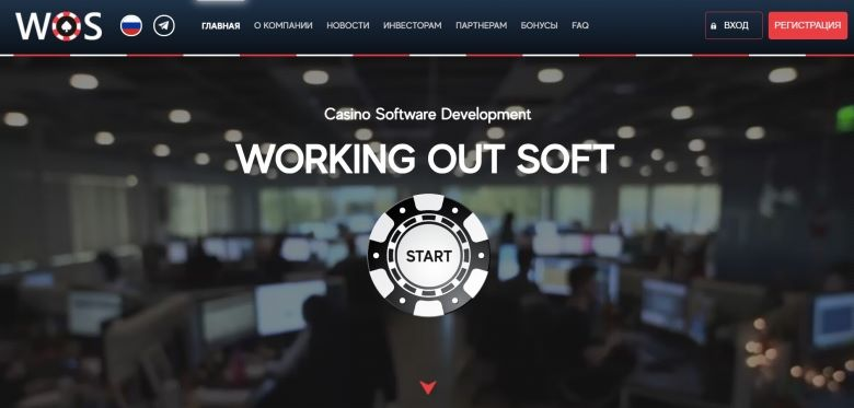 WorkingOutSoft