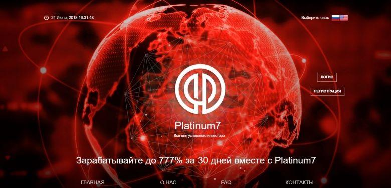 Platinum7