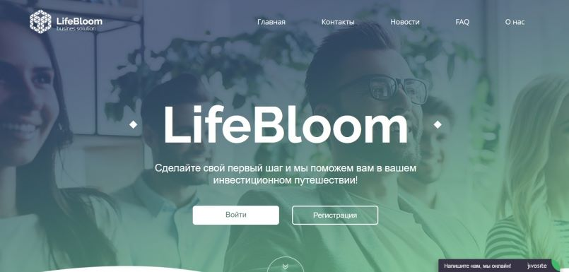 LifeBloom