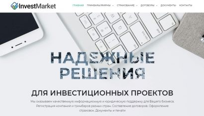 Registration of a company with the Invest Market service