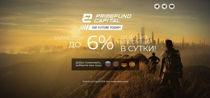 Primefund Capital