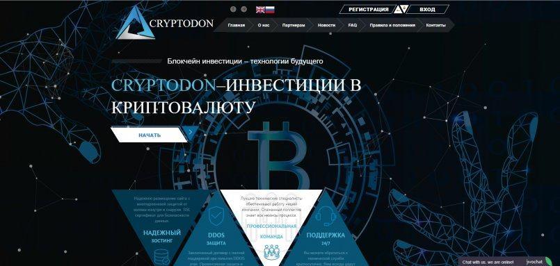 Cryptodon Company