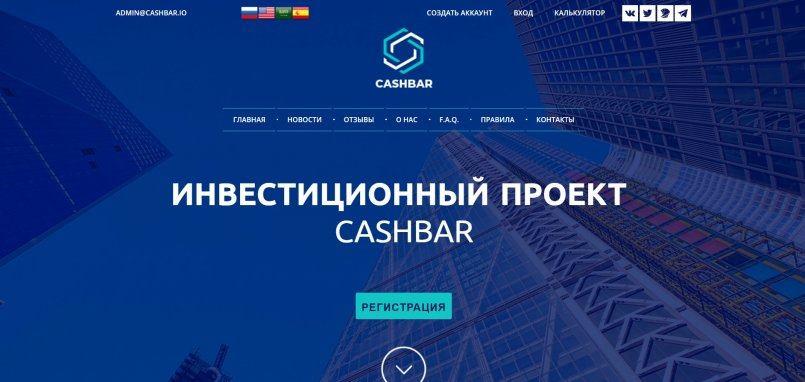 Cashbar