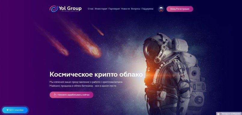 Yol Group