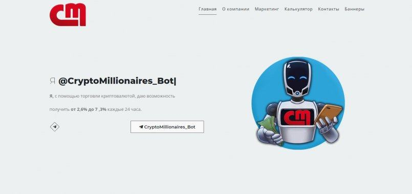 CryptoMillionaires