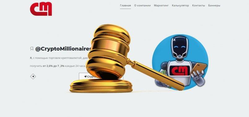 CryptoMillionaires-bot.com - SCAM! Compensation paid.