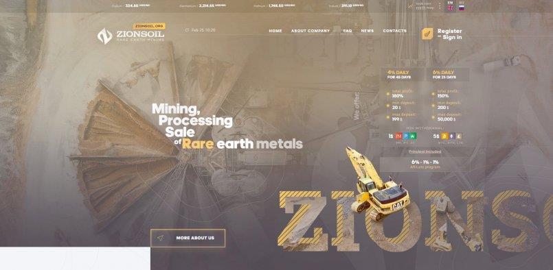 Zion soil