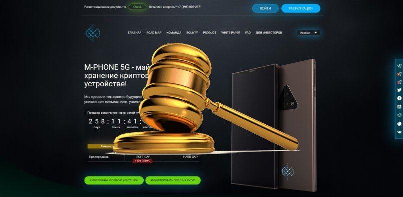 Mph-one.com - scam! Compensation paid.
