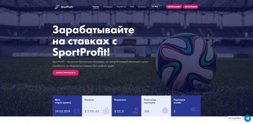 Sport Profit