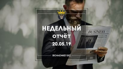 Weekly Report 13.05.19 - 19.05.19
