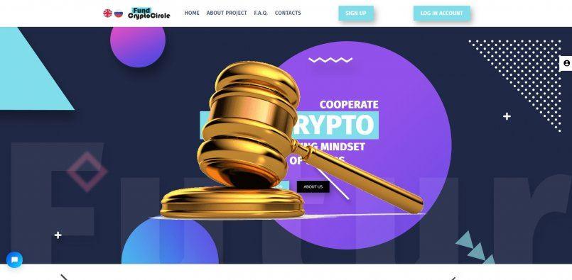 Cryptocircle.fund - SCAM! Compensation paid.