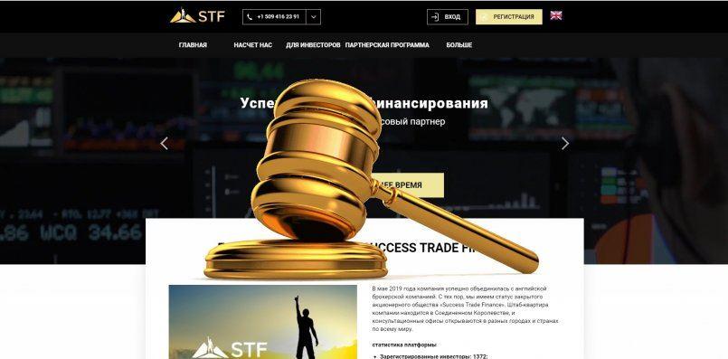 Successtf.com - scam! Compensation paid.