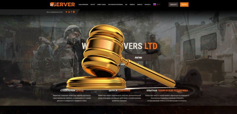 World-Servers.io - scam! Compensation paid.