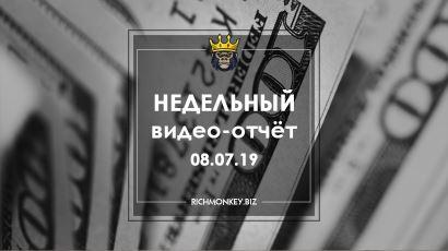 Weekly video report 01.07.19 - 07.07.19