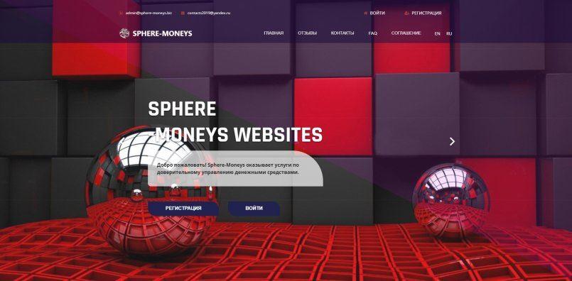 Sphere mononeys