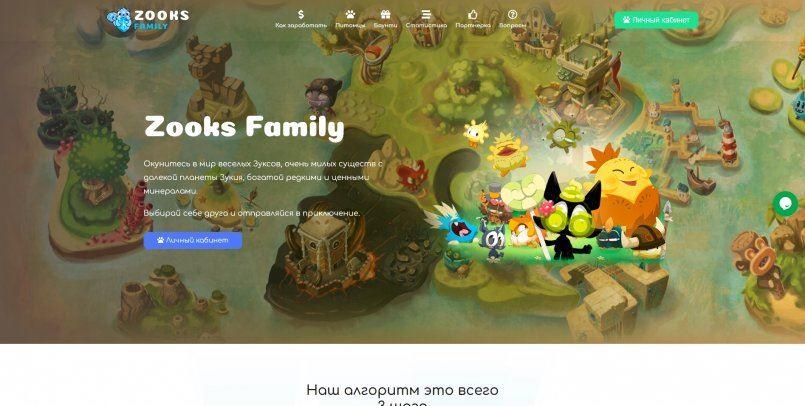 Zooks family