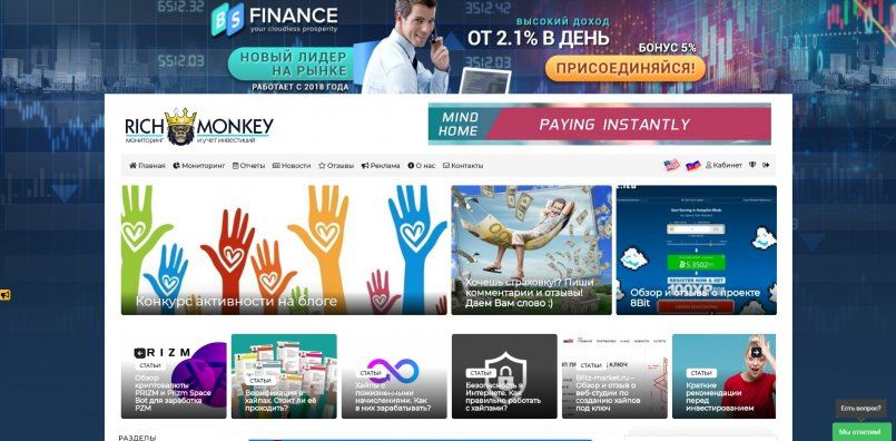 BSFinance.biz - The project acquired branding on a blog on 2 of the month.