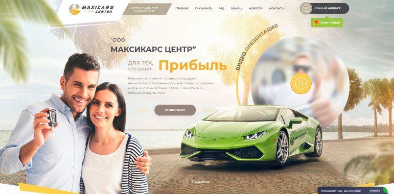 Maxicars center