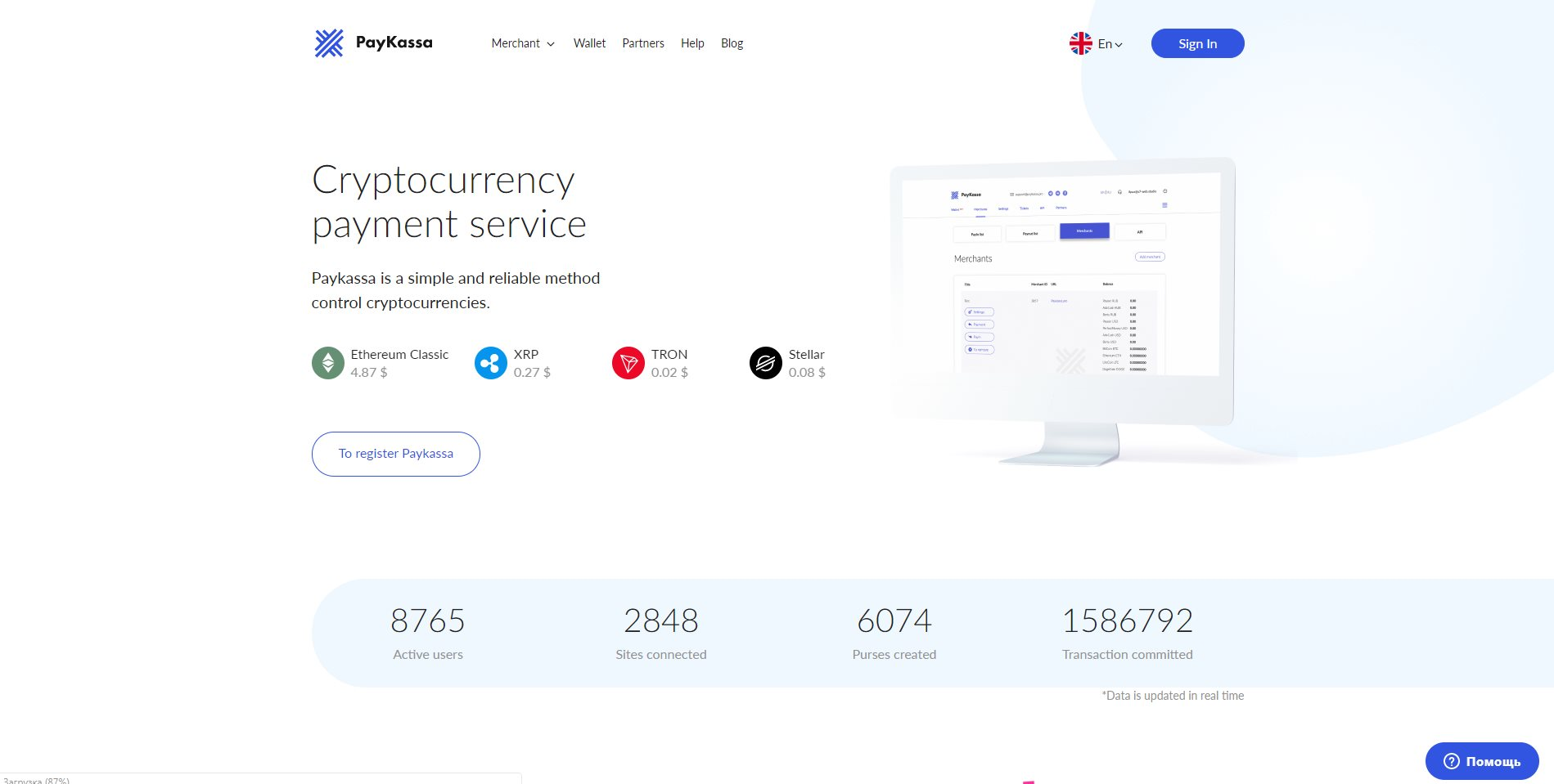 Paykassa.pro - Review and review of the service for receiving cryptocurrency