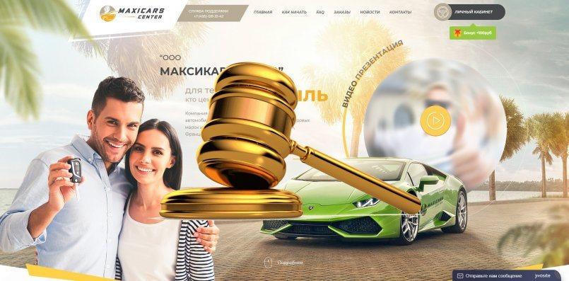 Maxicars.center - SCAM! Compensation paid.