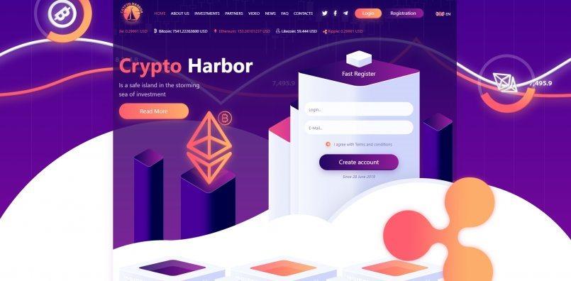 Crypto Harbor