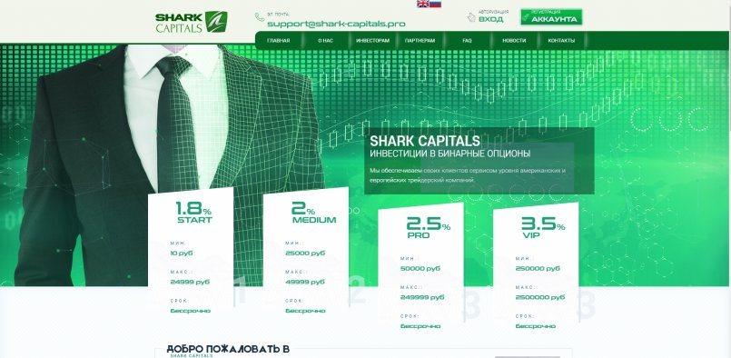 Shark capitals