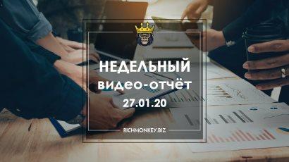 Weekly video report 20.01.20 - 26.01.20