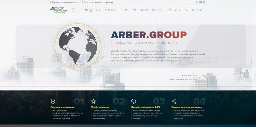 Arber group