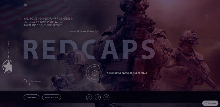 Redcaps