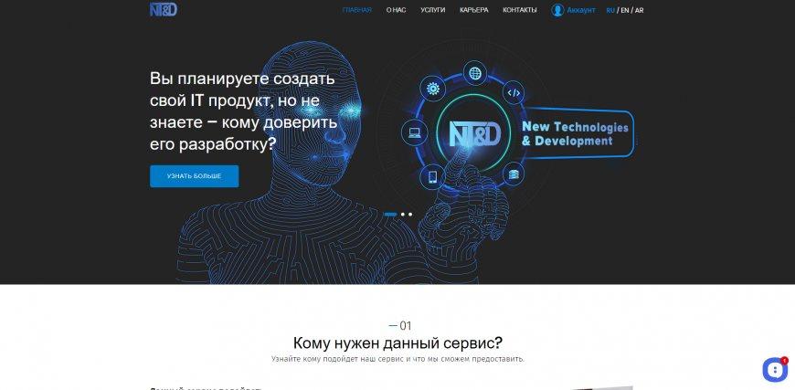 Ntd network