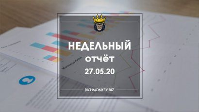 Weekly Report 18.05.20 - 24.05.20