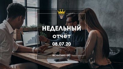 Weekly Report 29.06.20 - 05.07.20