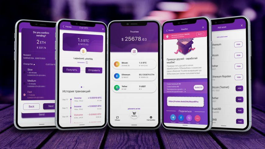 Trustee Wallet - Review and Review of Cryptocurrency Wallet