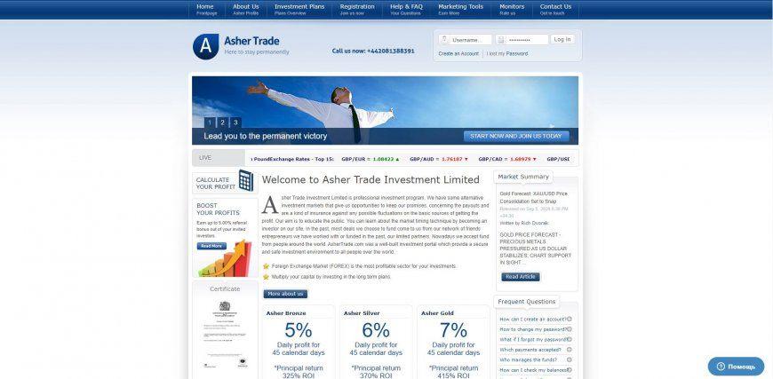 Asher Trade