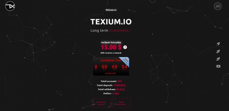 Texium