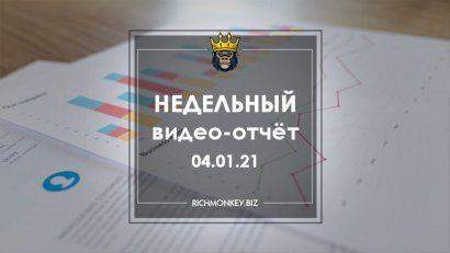 Weekly video report 28.12.20 - 03.01.21