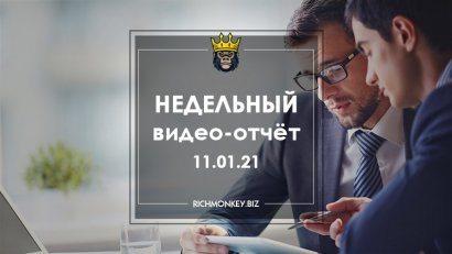 Weekly video report 04.01.21 - 10.01.21