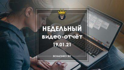 Weekly video report 11.01.21 - 17.01.21