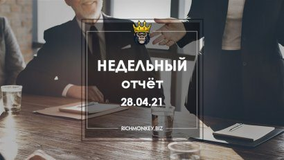 Weekly Report 19.04.21 - 25.04.21