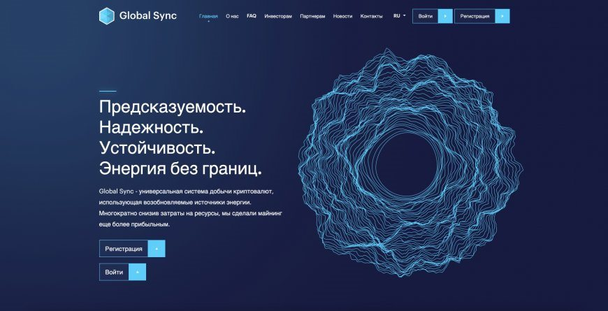 Review and recall of the Global Sync project