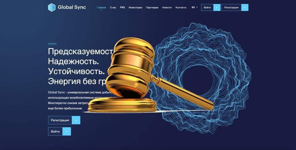 Globalsync.tech - SCAM! Compensation paid.
